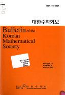 Bulletin Of The Korean Mathematical Society Book PDF