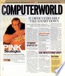 2002年1月28日