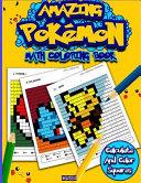 Amazing Pokemon Math Book