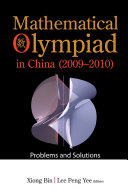 Mathematical Olympiad in China (2009-2010)