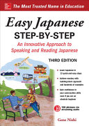Easy Japanese Step by Step Third Edition