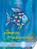 The Rainbow Fish/Bi:libri - Eng/Russian