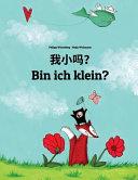 Wo Xiao Ma  Bin Ich Klein  Book PDF
