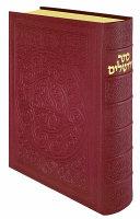Jerusalem Crown Book