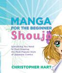 Download Manga for the Beginner Shoujo Pdf