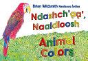 Brian Wildsmith's Animals Colors (Navajo/English)
