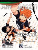 AniMagazin 49 ebook