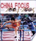 China Focus 2004 2005 Book