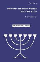 Modern Hebrew Verbs Step by Step