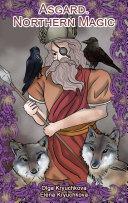 Asgard: Northern Magic Pdf/ePub eBook