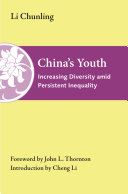 China s Youth