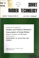 Soviet Rubber Technology Book
