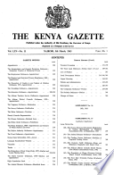 1963年3月5日
