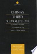 China s Third Revolution