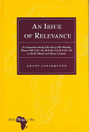 An Issue of Relevance