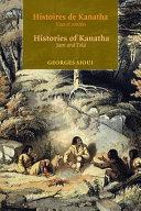 Pdf Histoires de Kanatha - Histories of Kanatha Telecharger