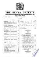 1961年12月5日
