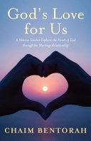 God's Love for Us