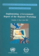 Implementing E government Book