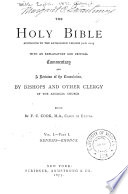 The Holy Bible  According to the Authorized Version  A D  1611