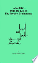 Anecdotes from the Life of the Prophet Muhammad Book PDF