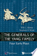 The Generals Of The Yang Family