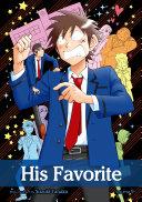 His Favorite, Vol. 9 (Yaoi Manga) [Pdf/ePub] eBook