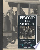 Beyond the Model T
