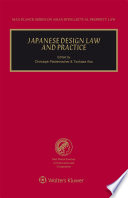 Japanese Design Law and Practice