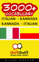 3000+ Italian - Kannada Kannada - Italian Vocabulary