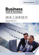 Business Tools   Techniques Book
