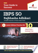 IBPS SO Rajbhasha Adhikari Officer   Complete Practice Kit  Pre   Mains  Book PDF
