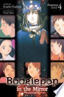 Boogiepop in the Mirror  Pandora  Light Novel 4