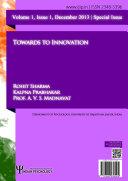 Towards to Innovation