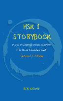 HSK 1 StoryBook Pdf/ePub eBook
