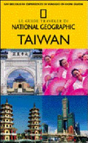 Copertina Libro Taiwan