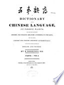 """""""A Dictionary of the Chinese Language in Three Parts,..."""" by Robert Morrison"""