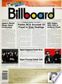 Aug 15, 1981