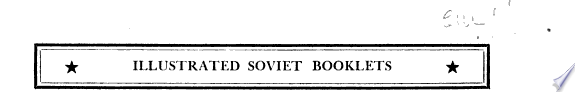Soviet Science in the Service of the People
