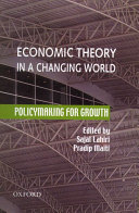 Economic Theory In A Changing World Book PDF