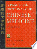"""""""A Practical Dictionary of Chinese Medicine"""" by Nigel Wiseman, Ye Feng"""