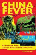 China Fever Book PDF