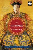 The Last Empress Pdf/ePub eBook