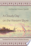 A Cloudy Day On The Western Shore