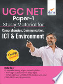 UGC NET Paper 1 Study Material for Comprehension  Communication  ICT   Environment