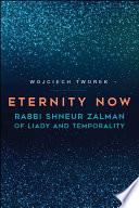 Eternity Now Book