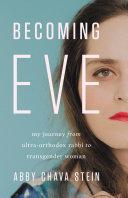 Becoming Eve Pdf/ePub eBook