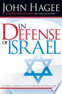 In Defense of Israel  Revised