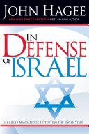 In Defense of Israel, Revised [Pdf/ePub] eBook