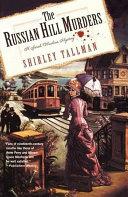 The Russian Hill Murders Pdf/ePub eBook